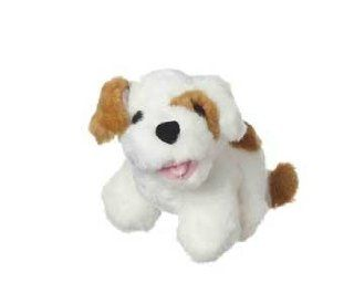 Multi Pet Look Whos Talking Dog Plush Dog Toy  Pet Squeak Toys
