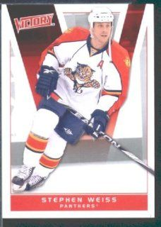 2010/11 Upper Deck Victory Hockey # 83 Stephen Weiss Panthers / NHL Trading Card in a protective screwdown Sports Collectibles