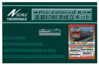 N gauge Tobu 1143T 8000 8111 organized revival color six car train powered Total Set (painted vehicle kit) (japan import) Toys & Games