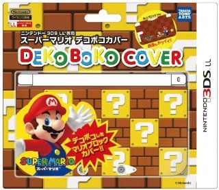 Takara Tomy A.R.T.S official licensed Super Mario Brothers Cover for Nintendo 3DS LL Video Games