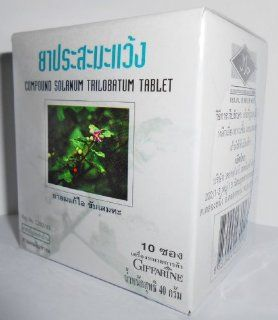 Compound Solanum Trilobatum Tablet Cough Lozenges Relieves Cough Helps Expectorate Thai Herbal Ancient Medicine 20 Tablets x 10 Packs Made in Thailand Health & Personal Care
