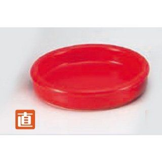au gratin pan kbu756 29 642 [5.12 x 1.07 inch] Japanese tabletop kitchen dish 13 cm Bar Hiroshi heat health pot ( red ) [13 x 2.7cm] open fire Restaurant Hotel Tableware commercial restaurant kbu756 29 642 Kitchen & Dining