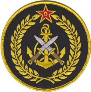 Chinese Marine Corps Patch Clothing
