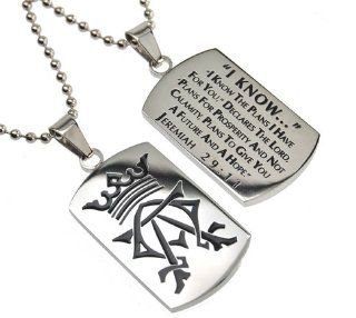 "Christian Mens Stainless Steel Abstinence ""I Know   'I Know the Plans I Have for You,' Declares the Lord, 'Plans for Prosperity and Not Calamity, Plans to Give You a Future and a Hope'   Jeremiah 2911"" Alpha & Omega Dog Tag N"