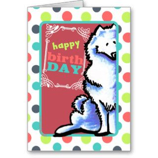 Funny Old Dog Birthday Greeting Card