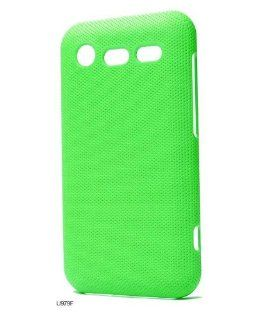Basicase ™ Rainbow Colorful Series Green Candy Cool Slim Fit Anti Skidding Bumper Hard Plastic Cover Case for HTC G11 U979F with Special Free Gift by Bydico Cell Phones & Accessories