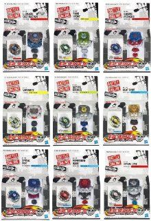 Beyblade Metal Fusion Battle Top Wave 7 Case Of 12 Toys & Games