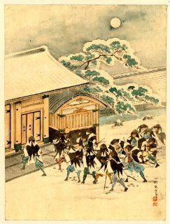 1800 Japanese Print scene during the attack on Kira Yoshinaka's home by the 47 ronin, with a group of samurai advancing on the entrance to a building under a full moon during the winter Juichidanme   act eleven of the Chushingura   breaking down the