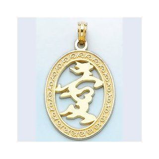 "14k Gold Necklace Charm Pendant, Chinese """"happine"""" Symbol In Engraved Oval F Jewelry"